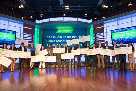 2016 New Venture Competition Finals