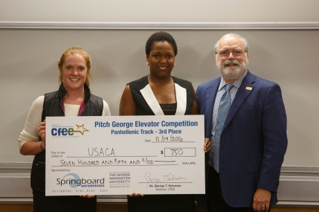 2016 Pitch George Competition - 11.19.16