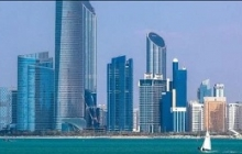 Abu Dhabi's Ghadan Ventures Fund is part of DisruptAD's broader mission to support 1,000 start-ups over the next five years. Vic